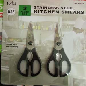 Bộ kéo kitchen shears (2 cái/ vĩ)