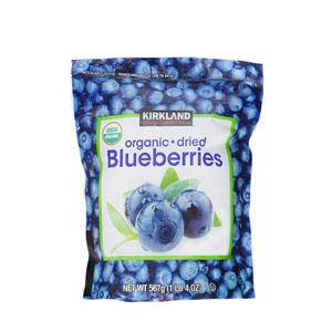 Việt quất đen sấy khô Blueberries Kirland (567g/ bịch)
