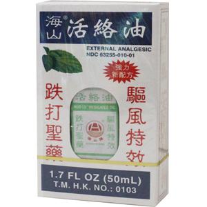 Dầu nóng HUO LU (50ml/ chai)